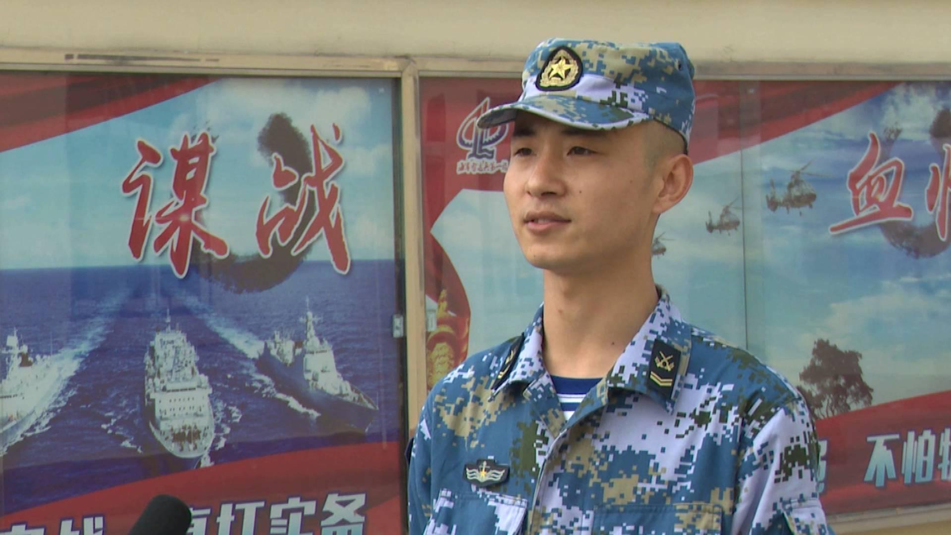 总书记来到我们身边 北部战区海军卓识显:勇于担起能战止战、捍卫和平的使命职责