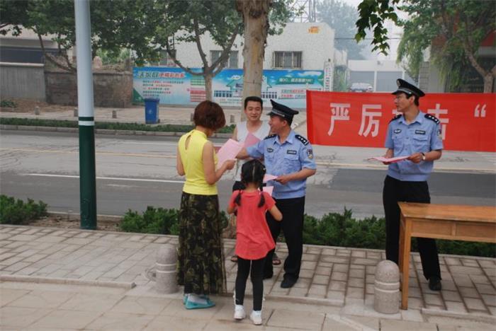 潍坊经济公安分局积极开展防盗抢宣传活动