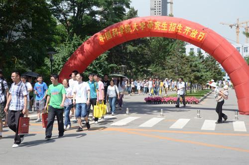 中国科学院大学等7所高校获批在山东开展综合评价招生资格