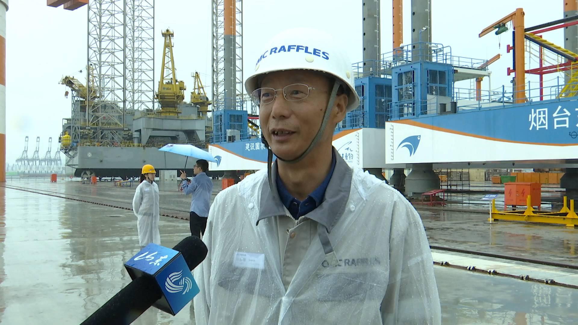 总书记来到我们身边|中集来福士闫永军:为中国海洋工程奉献力量