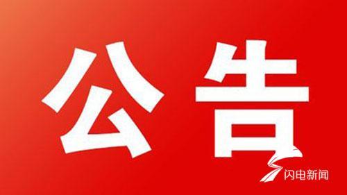 logo 标识 标志 设计 矢量 矢量图 素材 图标 500_281