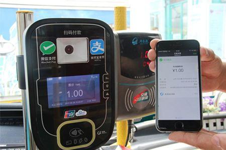 济南5600多辆公交车全面支持微信刷码,每天车票免费送!