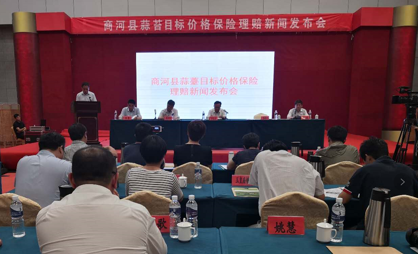蒜薹(tái)遇低价 山东参保农户获赔1.7亿元