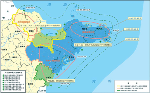 山东完成省级海洋功能区划评估工作