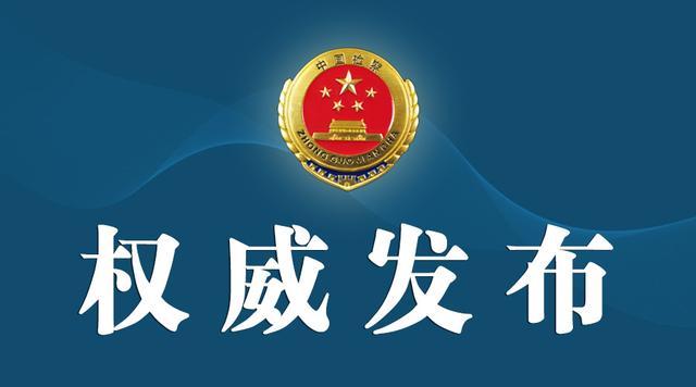 枣庄三中原党委副书记、校长于卫东被依法逮捕