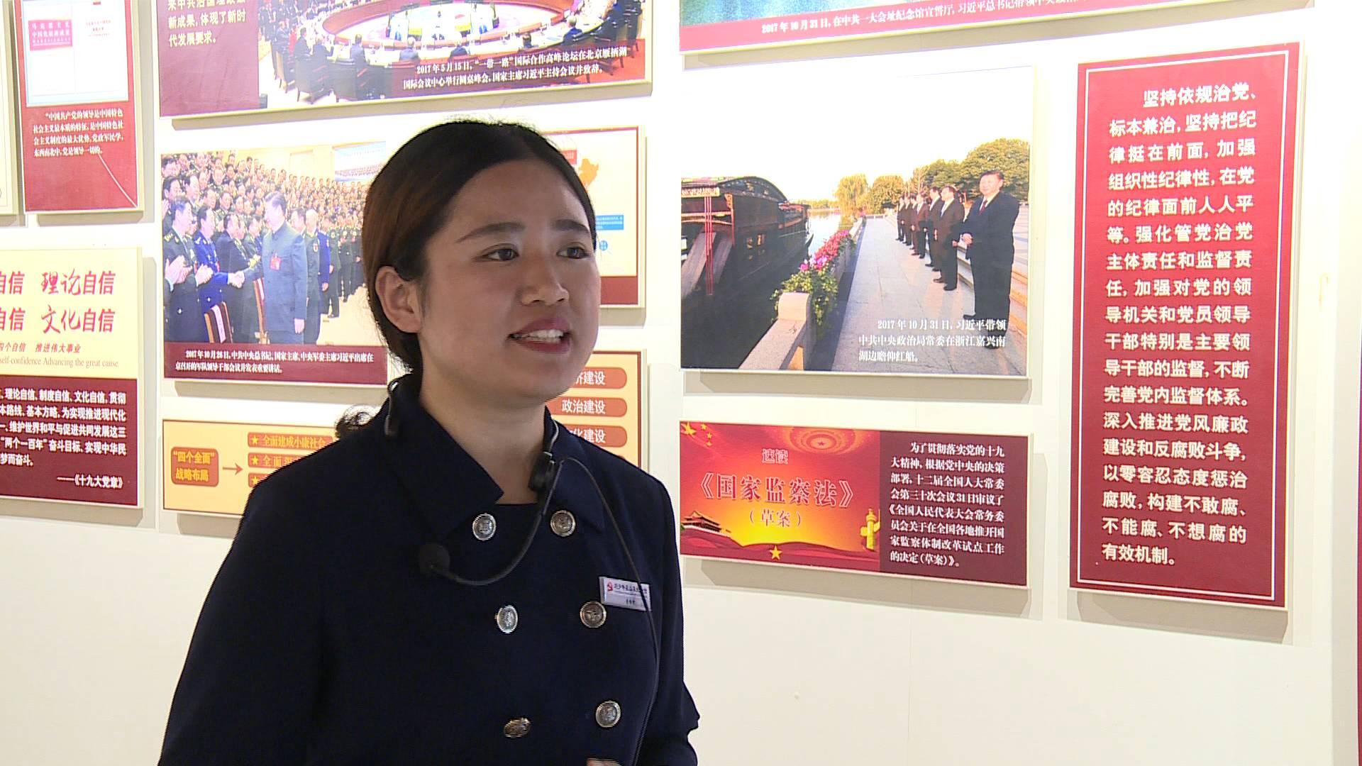 亲切的关怀 巨大的鼓舞|刘少奇在山东纪念馆讲解员李锦宇:我手中的话筒是沂蒙精神扩音器