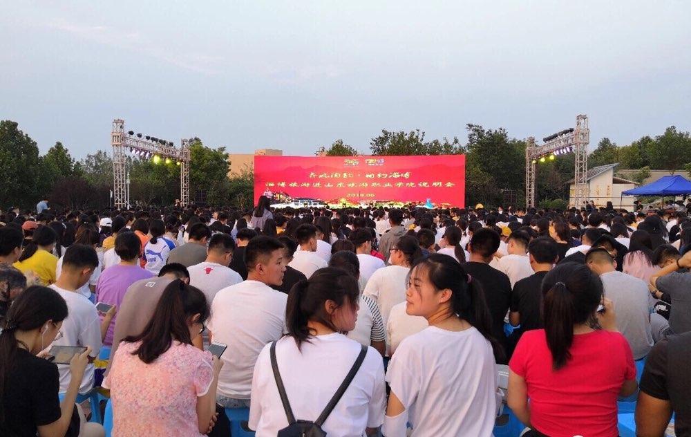 """淄博引燃大学生旅游市场 众多景区""""放价""""等你来"""