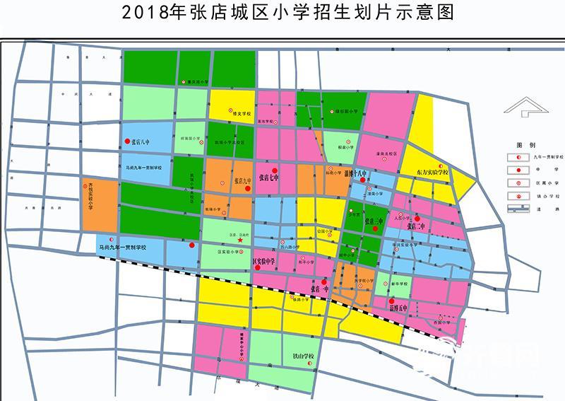 附件2:2018年张店城区小学招生划片示意图.jpg