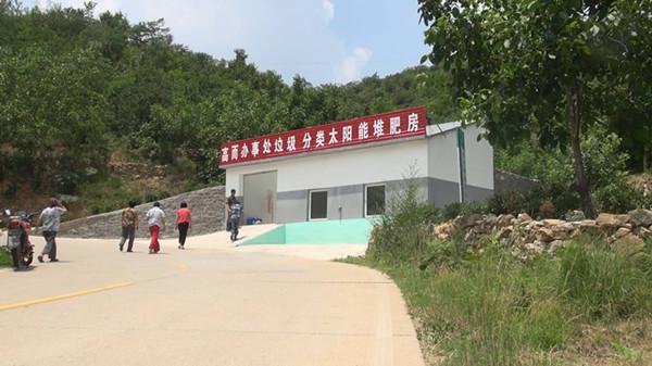 70秒 济南仲宫镇垃圾分类初见成效 生活垃圾转化为有机肥