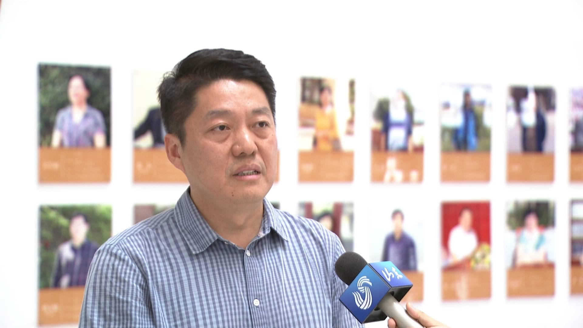 亲切的关怀 巨大的鼓舞|济南市金融办副主任李洪伟:民族复兴的使命我们责无旁贷