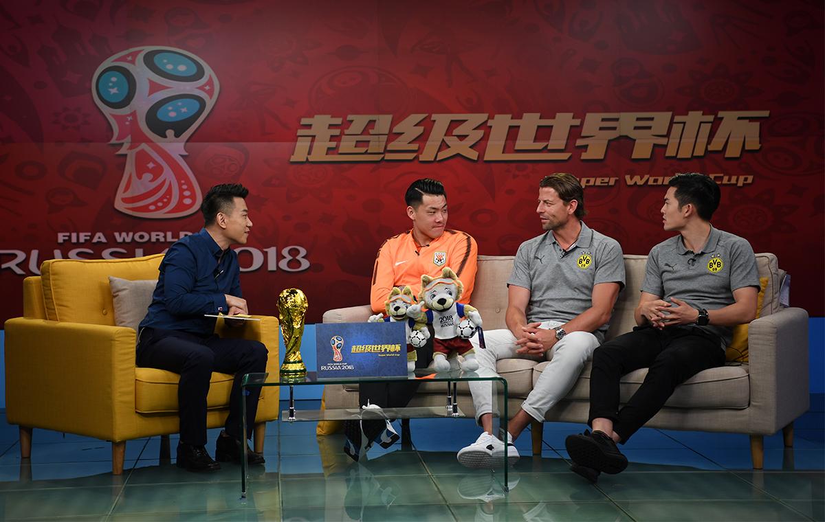 王大雷携手德甲功勋门将做客山东台,谈他们眼中的世界杯