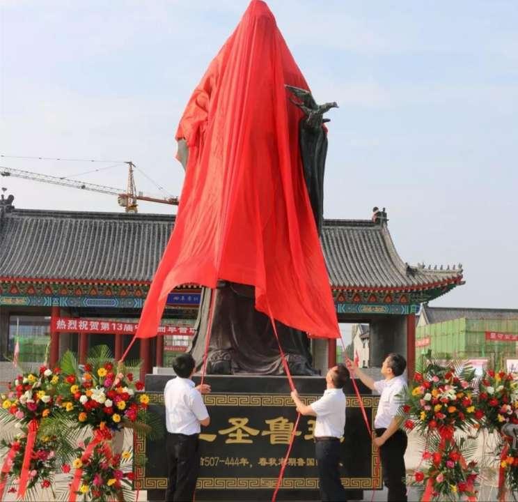 第十三届中国曲阜鲁班文化节隆重举行