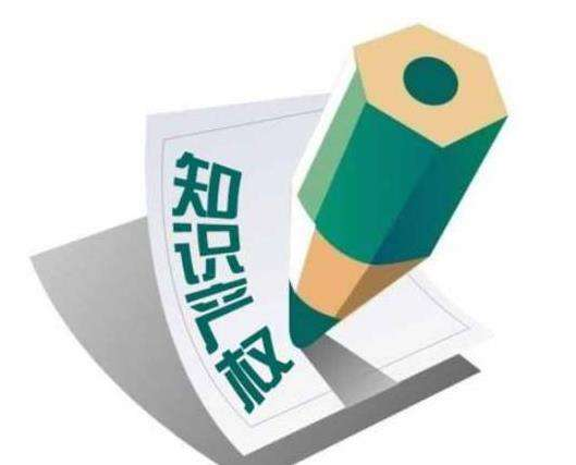 1-5月份山东知识产权质押融资金额17.32亿元  同比增长24.9%