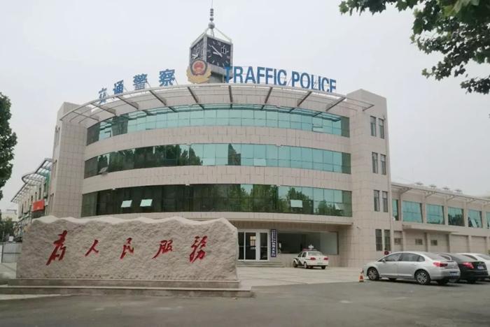 聊城城区新增两处交管服务站 办理交通违章业务更便捷