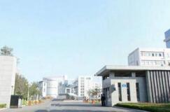 山东省高等学校收费管理办法公布:不同层次高校专业学费标准可以不同