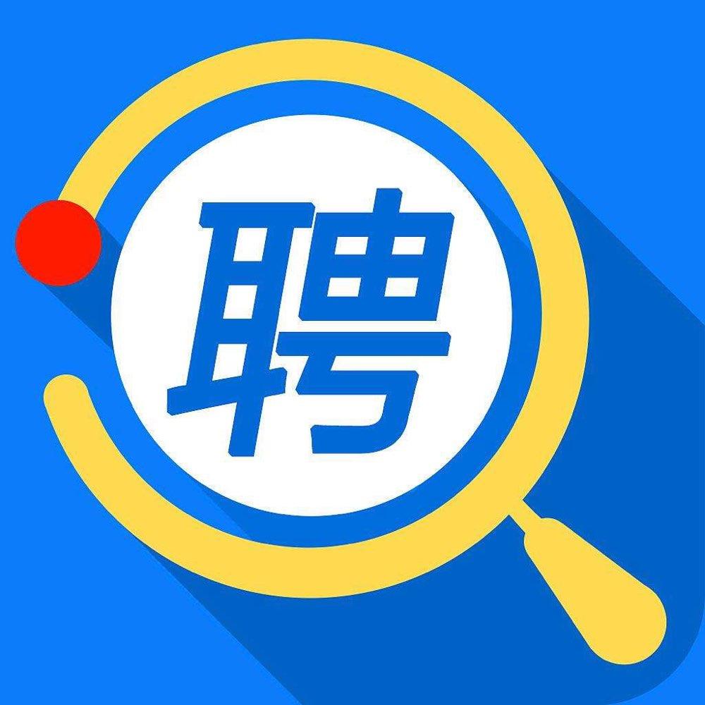 淄川区统计局面向社会公开招聘6名工作人员