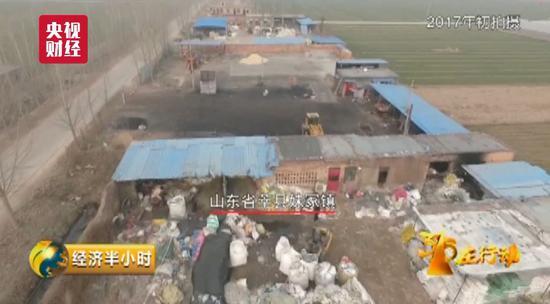"""莘县严打""""洋垃圾""""违法犯罪行为 5处小作坊已被查处"""
