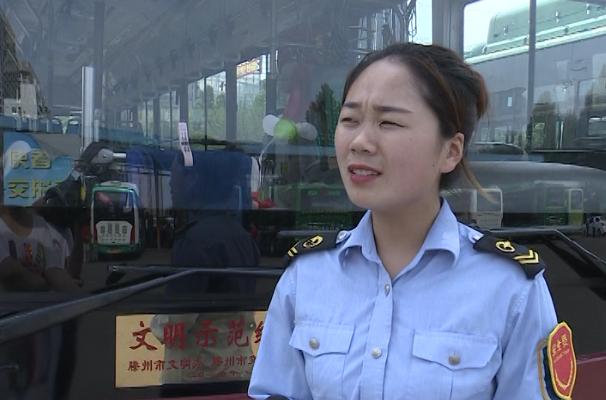 枣庄一中学生近三千学费遗落公交 乘务员捡到及时归还