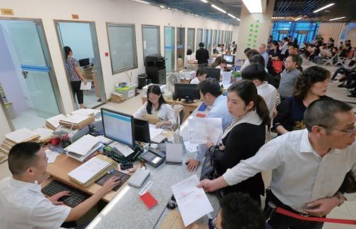 邹城不动产登记业务再提速 最多3天办结