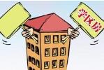 """""""买房子上某某学校""""?日照东港区政府发话了"""