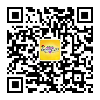 qrcode_for_gh_45a629a08841_344.jpg