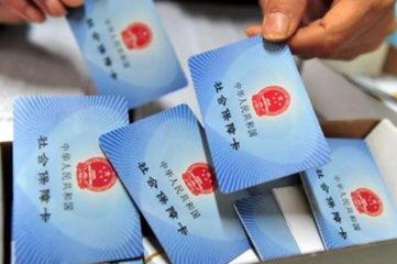 7月1日起济南市调整社保缴费基数,下限为3510元