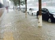 济南暴雨易积水点路段分布图出炉!附安全通行规则