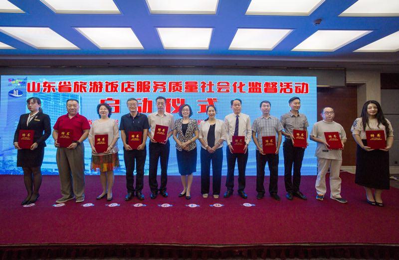 山东引入150名饭店业服务质量社会监督员