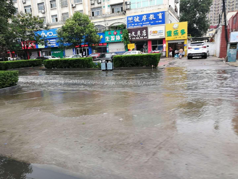 海里气象吧 | 强降雨来袭!聊城发布防汛IV级预警