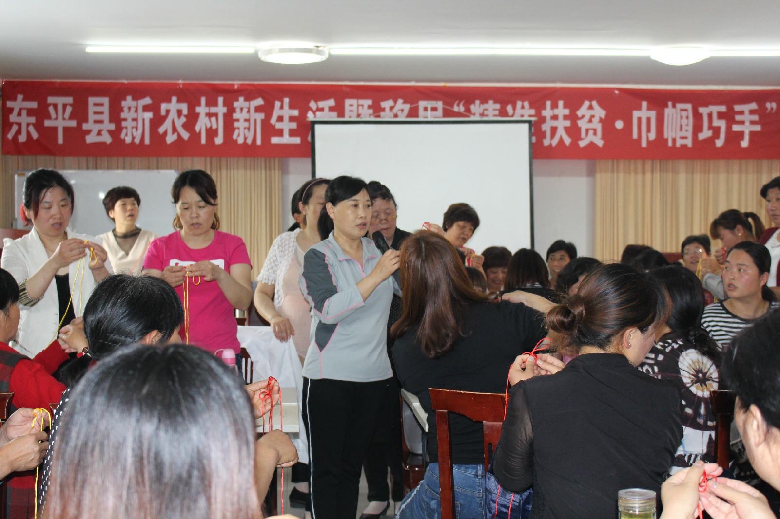泰安东平县巾帼编织协会 引领妇女走上脱贫致富路