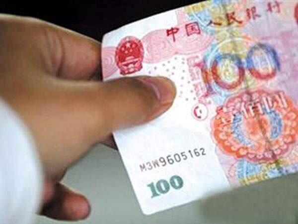 """淄博:拿着假币""""碰运气"""" 换来行政拘留7日"""