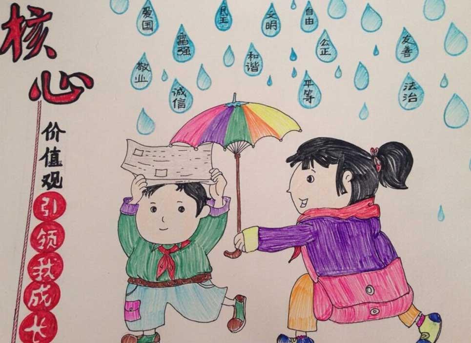 荣成社会主义核心价值观主题儿童画征集活动开始