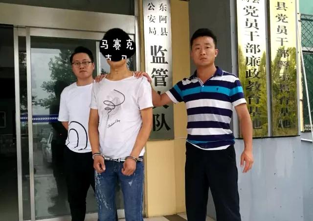 聊城民警抓获两盗窃电车电瓶嫌犯,还有三副被盗车牌急寻失主