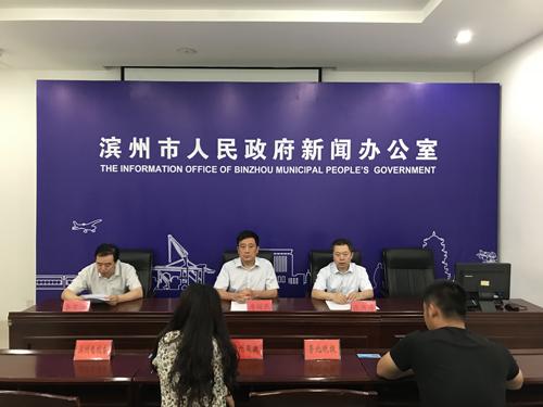 """滨州发营商环境中的政策红利 推进""""证照分离""""常态化"""