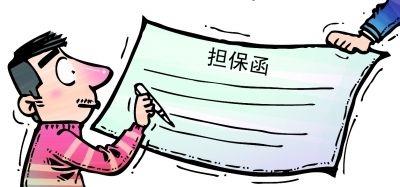 东阿:村支书为选好支书,主动还款去失信