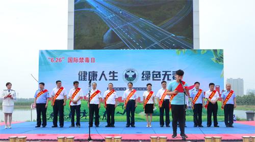 6.26国际禁毒日|自去年以来滨州破获毒品犯罪案件120余起