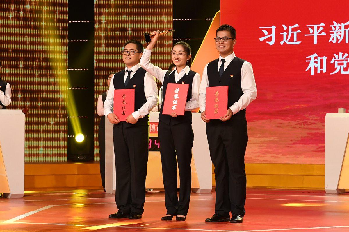 习近平新时代中国特色社会主义思想和党的十九大精神学习竞赛总决赛在济南举行