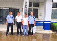 滨州惠民发生一起交通肇事致人死亡事故 司机和管理者两人被刑拘