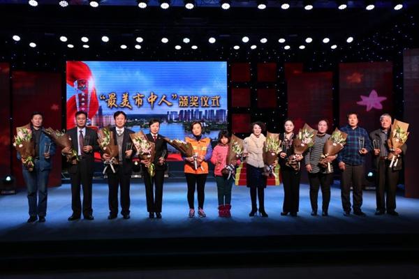 """推进全民素质提升!枣庄市市中区再寻10名""""最美市中人"""""""
