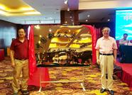 中国报告文学学会泰安创作基地揭牌