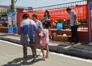 泰山区国土资源分局开展第三次土地调查宣传活动