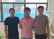 弹弓虽小危害大 滨州一男子涉嫌过失致人重伤罪被刑拘