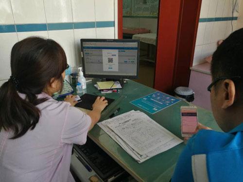 山东省内首家处方共享平台正式运行 手机支付送药到家