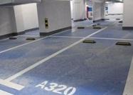 山东物业服务收费新规:车位空置免收停车服务费