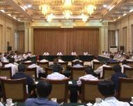 全省生态环境保护重点工作调度会议召开