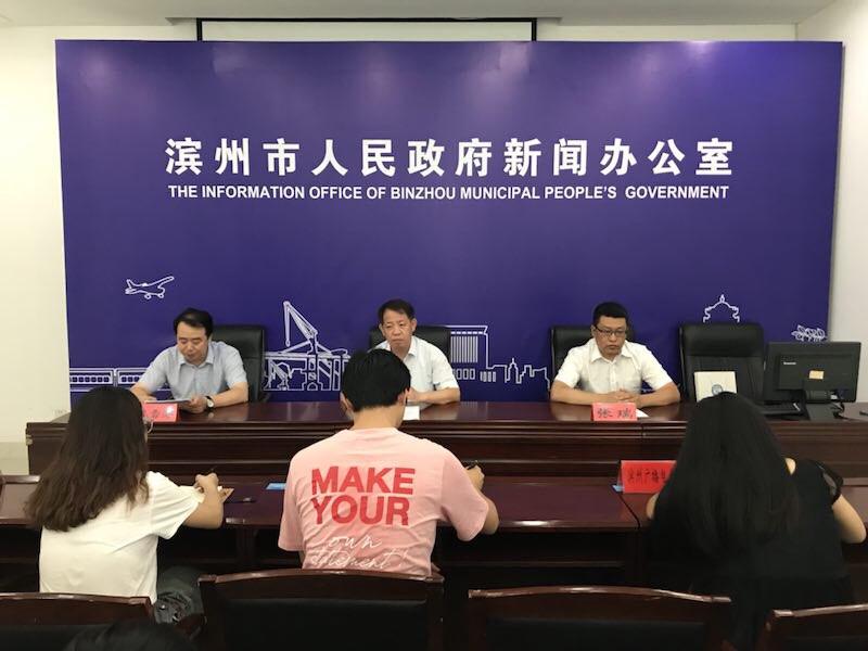 """滨州:政府""""买单"""" 为市民购买民生灾害救助保险"""