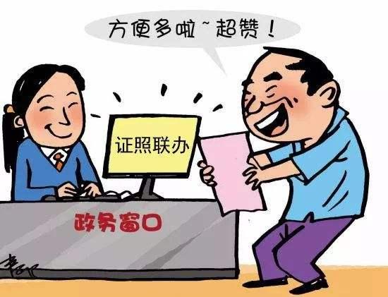 """济南市交通委率先试点 """"一窗受理、分类审批""""全程网办"""