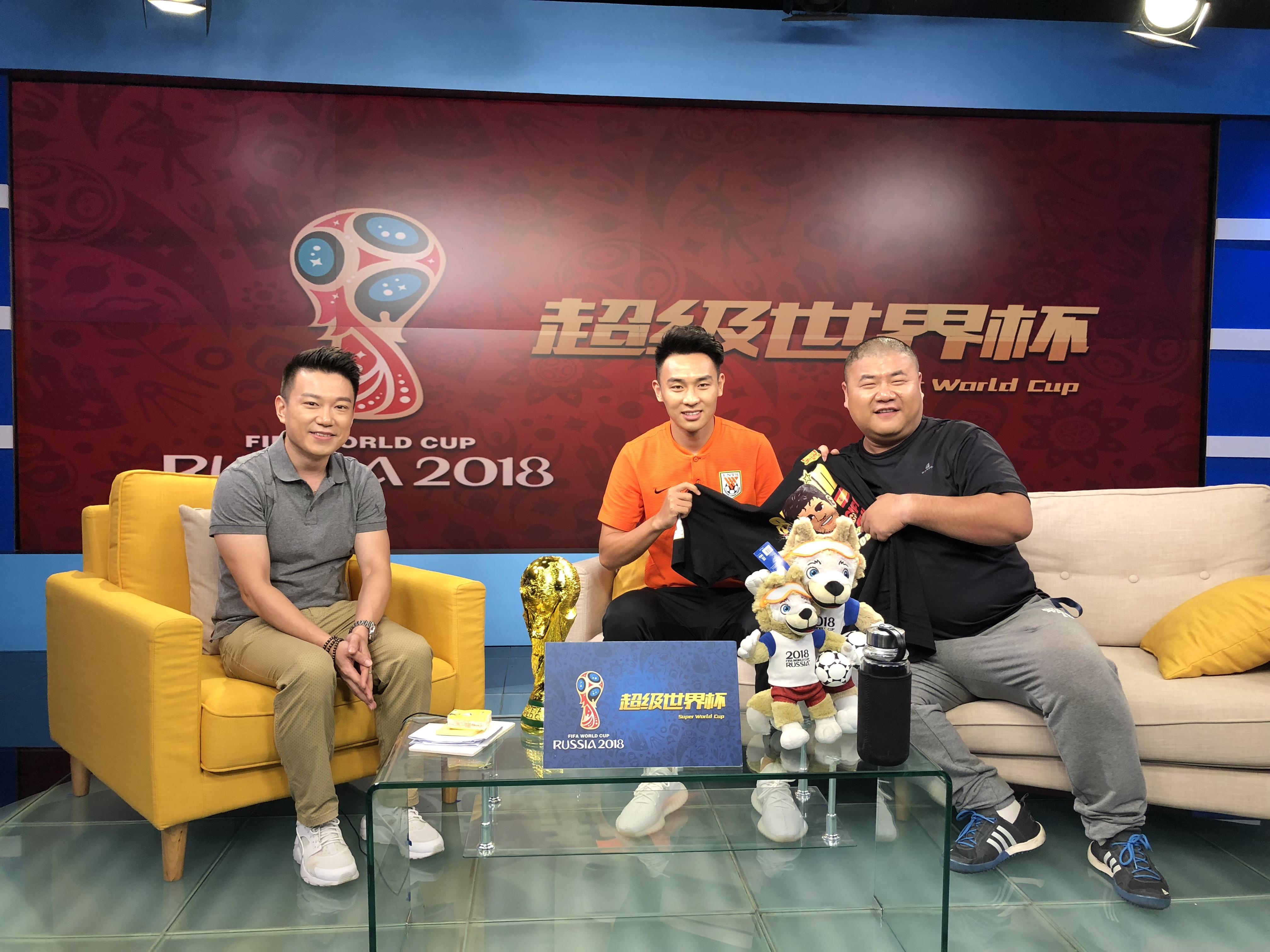 超级世界杯:吴兴涵为将要进行的鲁能潍坊杯打CALL