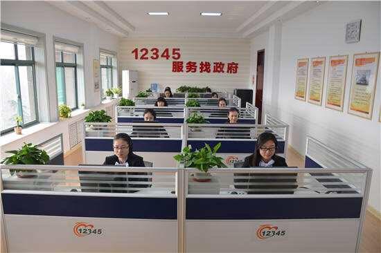 7月1日零时起全新的淄博12345政务服务热线系统平台试运行
