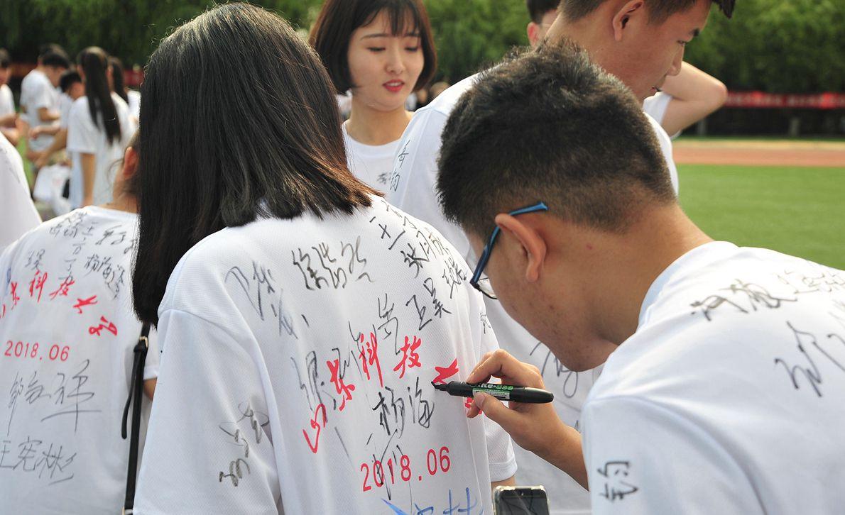 青岛高校举行毕业典礼 文化衫留言成风景线